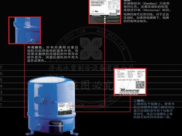 美优乐活塞压缩机MTM中高温并联双机电子样本样册资料PDF下载